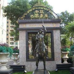 东湖高新区 森林公园 巴黎豪庭 4室2厅2卫 155㎡
