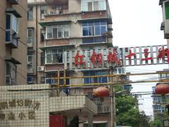 建设七路  红钢城小学隔壁的学期房急卖,武汉青山区红钢城青山区红钢城13街上二手房2室 - 亿房网
