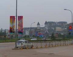 耀江丽景湾