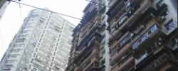 江汉区 汉正街 民康大厦 2室1厅1卫 48㎡