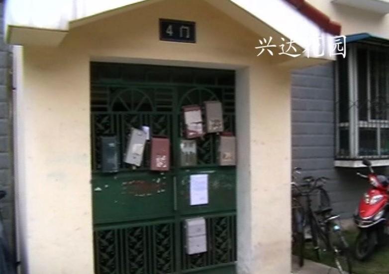 青山区 28街兴达花园 2室1厅1卫,武汉青山区建二钢都花园28街二手房2室 - 亿房网