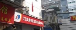 江汉北路小区