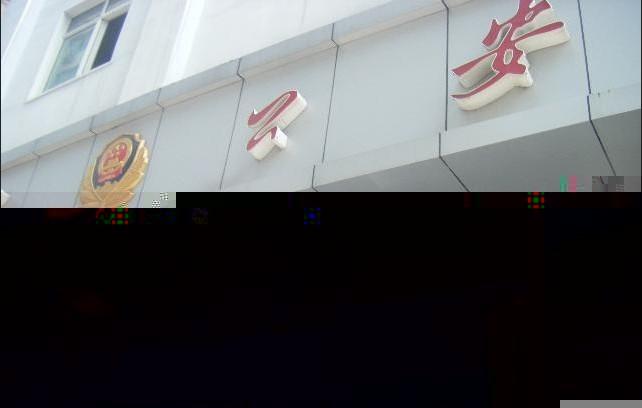 公安局宿舍,双地铁,采光好,武汉江汉区杨汊湖杨汊湖片长港路阳光新苑隔壁二手房2室 - 亿房网