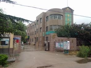 中国邮政宿舍