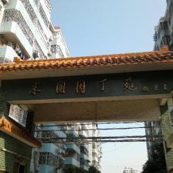 杨汊湖地铁6号线旁有物业的南北通透两房出售