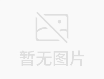 金银湖 万科恒大城