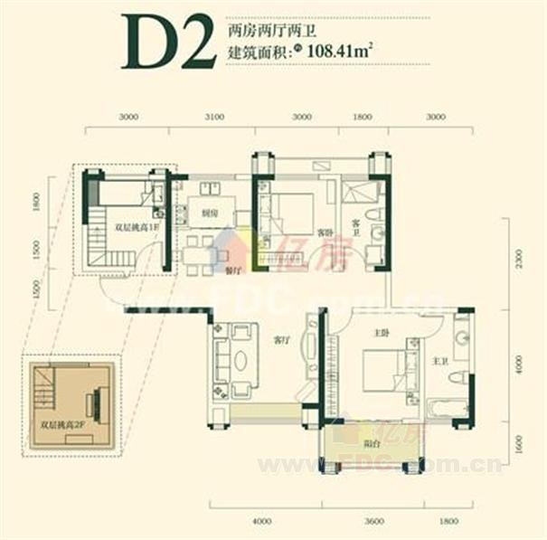 中建汤逊湖壹号水岸公馆一期 d2户型 2室2厅1卫 108.41㎡