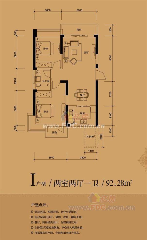 00平米 光谷8号 光谷8号d户型两室两厅一卫80-82㎡ 80.
