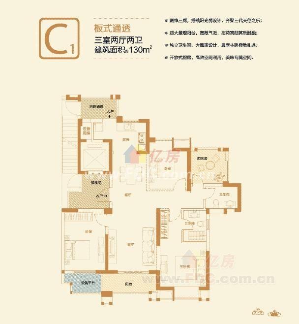 汉口城市广场户型图 高清图片