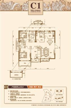 60万元2013-8-2 丽岛美生一期 户型图a1 3室2厅1卫 约106.