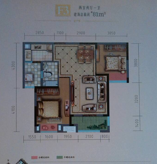 融侨城户型F3户型两室两厅 81㎡