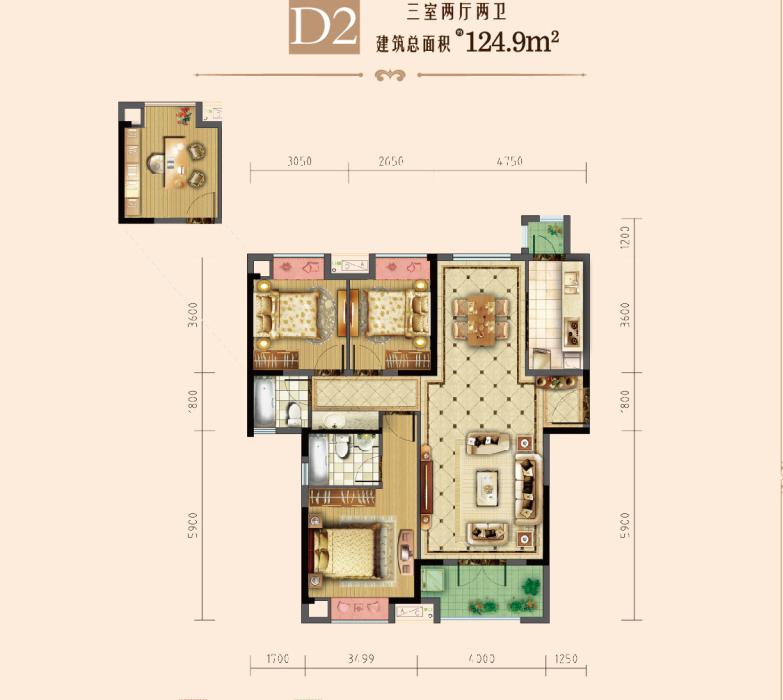 融侨城户型图 D2户型 三室两厅