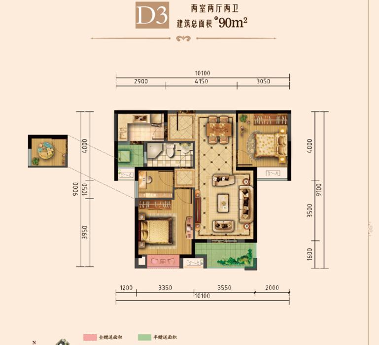 融侨城户型图 D3户型 两室两厅 90㎡