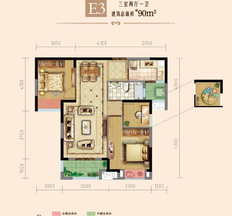 融侨城户型图 E3户型 三室两厅 90㎡