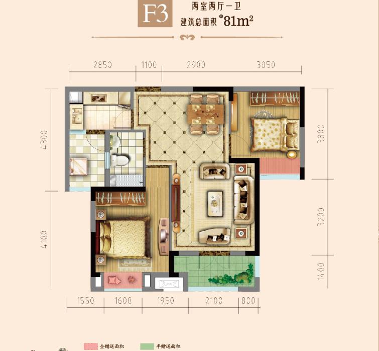 融侨城户型图 F3户型 两室两厅 81㎡