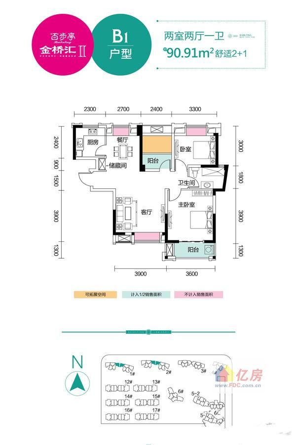 新房 江岸区 百步亭金桥汇  二期 1,2号楼b1户型-2室2厅1卫-90.