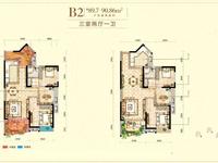 武汉国博新城户型图