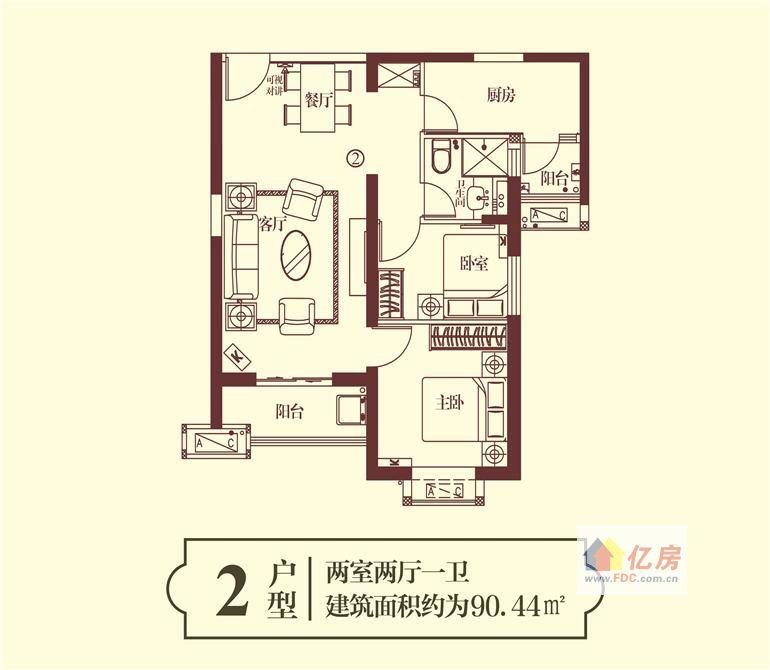 新房 汉阳区 恒大御景湾  恒大御景湾二期 恒大御景湾8号楼2户型-2室2