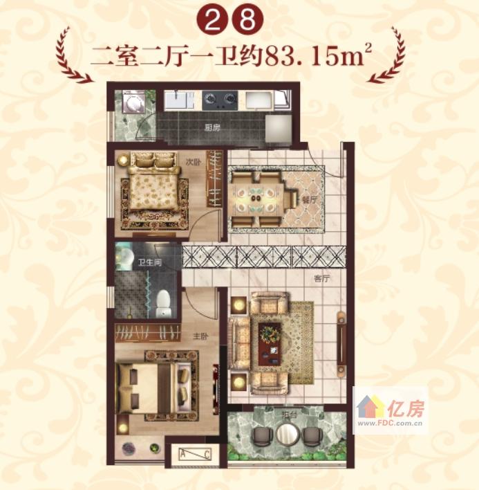 新房 其他 恒大世纪旅游城  2号楼2/8户型-2室2厅1卫-83.