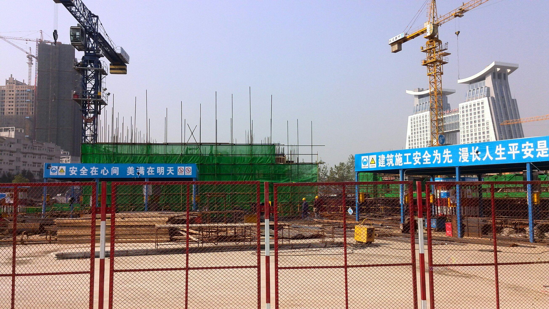 建筑工地 2611_1472