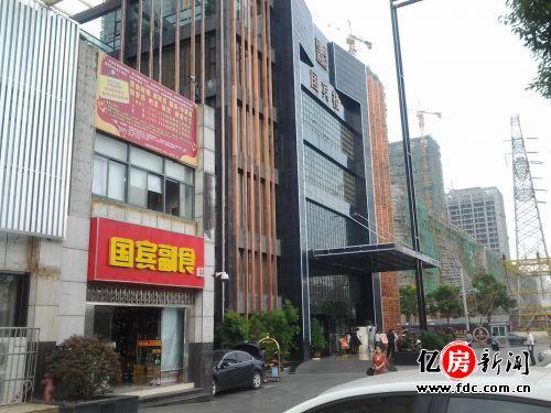新房 武昌区 友谊国际广场     目前武汉已有大型家居市场有汉口北图片