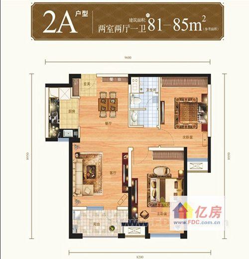 2a户型 81-85平两室两厅一卫高清图片