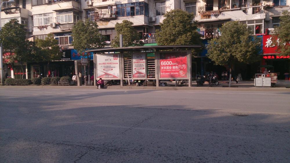 武汉海林广场商铺实景图-亿房网
