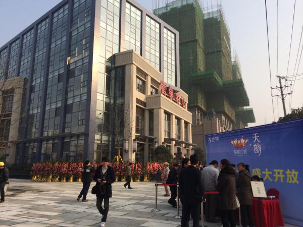 武汉海赋江城天韵实景图-亿房网