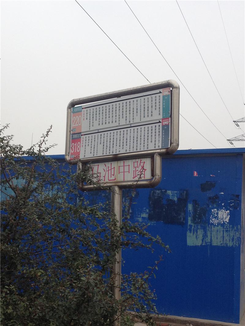 武汉新房 东西湖区楼盘 国际丽都  2014.3.3国际丽都实景