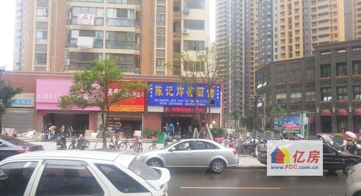 2014年06月12日 09:45 邮件上传分享 武汉融侨悦府外展点外面 2014年图片