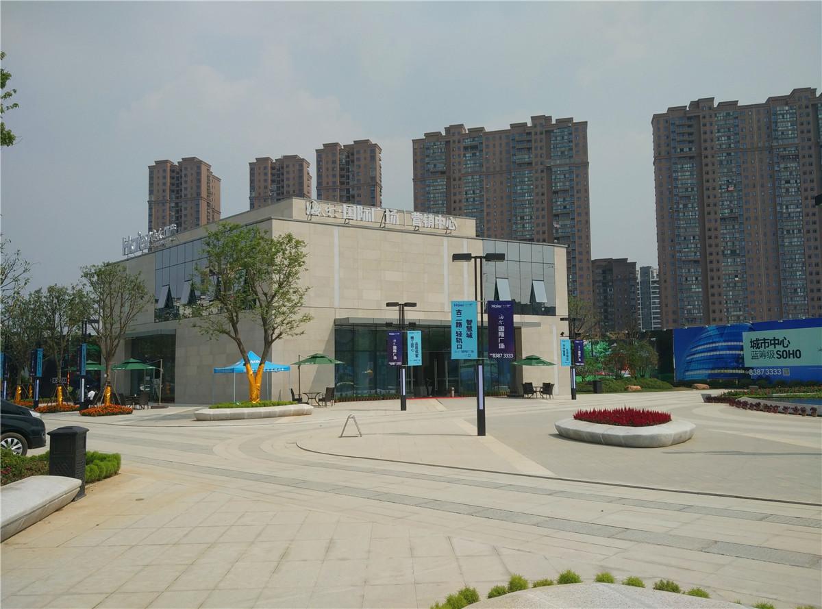 武汉海尔地产国际广场实景图-亿房网