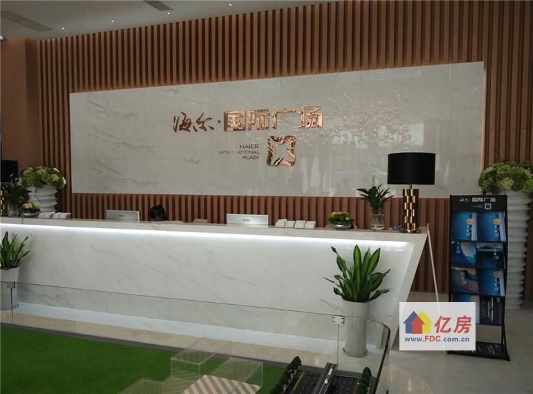 家居展示区 海尔国际广场8月实景图:营销中心前台图 海尔国际广场8月
