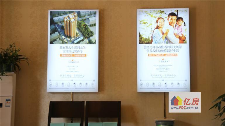 营销中心内品牌展板 万景橘苑5月实景图:营销中心