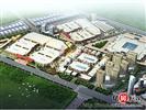华中红木家具博览中心