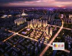 东湖高新区 光谷东 绿地国际理想城 3室1厅1卫 97.5㎡