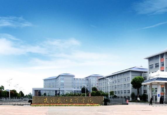 武汉长江工商学院宿舍怎么样