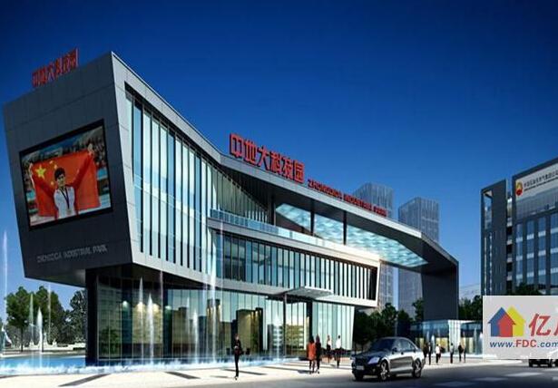 武汉中地大科技园