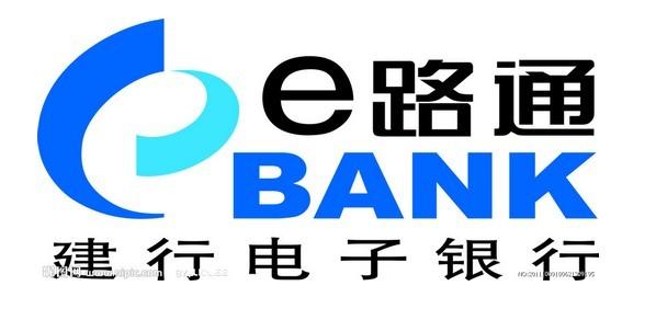 便民服务 银行 武昌区 丁字桥付家坡片 建设银行(武汉南湖支行)
