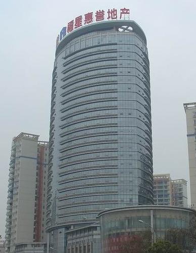 新华路福星国际商会大厦150平办公房,武汉江汉区新华路新华路186号(建设大道与武广中央)二手房 - 亿房网